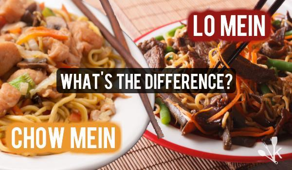 What S The Difference Lo Mein Vs Chow Mein Vs Chop Suey Kitchensanity